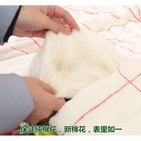 手工棉花被子新疆棉被棉絮�|褥冬被加厚春秋被芯�和�被子幼��@被定制