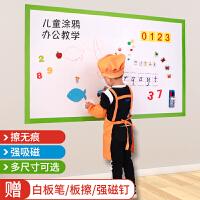 软 白板 墙贴 办公 磁性 可吸磁铁性白板涂鸦写字板可吸磁铁儿童绘画黑板墙上家用墙上 看板