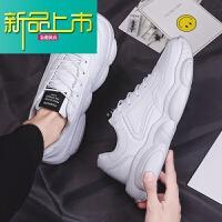 新品上市鞋子男潮韩版百搭男士休闲板鞋19新款小熊鞋男鞋小白鞋 白色 7007白色