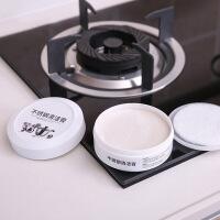 不锈钢清洁膏 瓷砖清洗剂去污清洁厨房锅底陶瓷水垢除锈剂