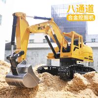 大号合金电动遥控挖掘机充电挖土机合金工程车模型玩具男孩礼