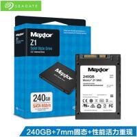 希捷固态硬盘240G SSD笔记本硬盘480g台式机电脑硬盘迈拓系列SATA