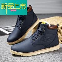 新品上市大码男鞋子圆头休闲英伦韩版冬季加绒男士马丁靴土高低帮大头皮鞋