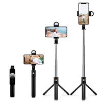 自拍杆通用型迷你无线蓝牙一体式三脚架手机支架适用华为苹果11小米手机拍照神自拍照相器三角架加长直播支架