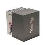 北京画院藏齐白石精品集(16卷本)