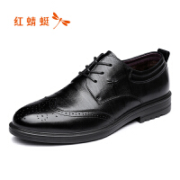 红蜻蜓男鞋秋冬保暖加绒棉鞋男布洛克男鞋男士商务休闲皮鞋男