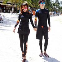 长袖泳衣分体保守防晒长裤显瘦遮肚平角运动沙滩游泳衣女男潜水服
