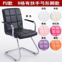 电脑椅办公椅凳子旋转椅靠背椅升降椅学生椅弓形座椅家用宿舍椅子