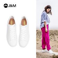 【秋品上新】JM快乐玛丽2019秋季新款纯色平底舒适休闲系带女士百搭小白鞋115W