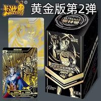 伍六七卡片567传奇版豪华玩具盲盒周边全套卡收藏册卡牌