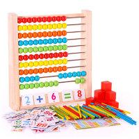 小学生算珠学具数学教具算术玩具儿童算盘小棒计算架幼儿园计数器