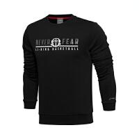 李宁卫衣男士新款篮球系列套头衫长袖圆领休闲上衣男装针织运动服AWDL039