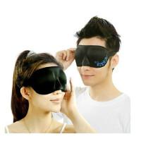 3D立体剪裁护眼罩 遮光眼罩睡眠眼罩男女睡觉用 睡觉枕头配件