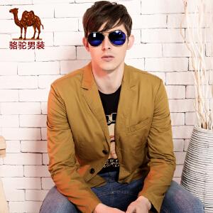 camel 骆驼男装新款便西 男士宽松纯色西服 单排扣休闲便西