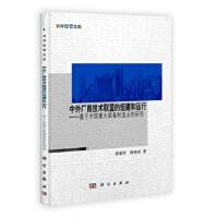 中外厂商技术联盟的组建和运行――基于中国重大装备制造业的研究