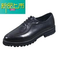 新品上市春季男士真牛皮尖头潮鞋厚底低帮商务休闲英伦系带增高皮鞋男鞋子 黑色