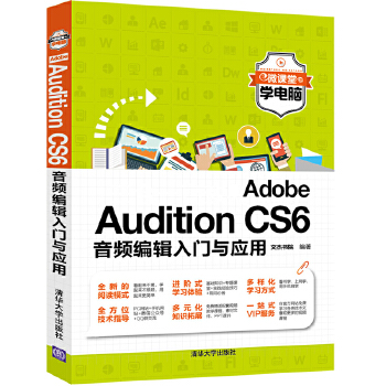 Adobe A...
