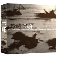 珍藏卡帕-罗伯特 卡帕收藏(全铜板纸超厚印制) (美)惠兰 ,陈立群 中国摄影出版社 9787802365575