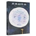麦克格雷涅茨绘本馆:月亮的味道,麦克・格雷涅茨,二十一世纪出版社集团【质量保障放心购买】