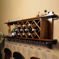 红酒格架菱形格 实木酒柜壁挂酒架挂墙餐厅墙上置物架现代简约墙壁式红酒格菱形