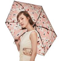 蕉下口袋超轻小防晒伞太阳伞遮阳晴雨两用伞5折叠女