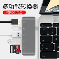 Type-C�D�Q器�O果�P�本��XMacBook pro air�D接�^�W��D接口Mac�DUSB�m用�A�橥卣�]hdmi投影�x