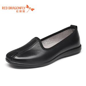 红蜻蜓男鞋休闲皮鞋秋冬休闲鞋子男WTA7045