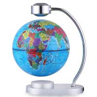 办公室桌摆件创意礼品生日礼物8寸 20cm发光自转磁悬浮地球仪