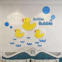 大黄鸭 水晶亚克力 立体墙贴 儿童房 幼儿园 教室布置 卧室浴室 卫生间