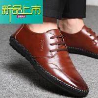 新品上市皮鞋男士真皮透气鞋19新款英伦一脚蹬豆豆鞋韩版商务休闲鞋男鞋