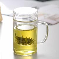 玻璃杯���w�^�V透明水杯三件式套杯花茶杯茶具花茶杯子男女士透明水杯茶水分�x泡茶杯