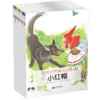 彩色世界童话全集(第5辑,全10册)