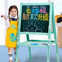 七巧板儿童画板小黑板教学写字板支架式家用磁性涂鸦宝宝画画架