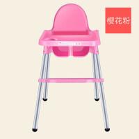 宝宝餐椅儿童便携式吃饭座椅婴儿多功能BB凳小孩学坐餐椅子餐桌