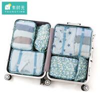 YOUNGTIME/有时光 旅游出差衣物收纳袋防泼水旅行用品分类整理收纳包套装