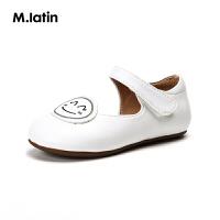 【秒杀价:105元】马拉丁童装女小童皮鞋春装新款229010601X