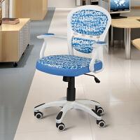 [当当自营]好事达 埃米斯学习椅6216蓝色