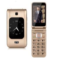 守护宝(上海中兴)V88 双屏翻盖老人手机 超长待机 移动G 双卡双待 学生备用老年功能机直板手机