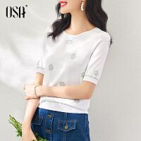 【3折折后价:223元 叠券更优惠】OSA欧莎夏季2021年新款白色冰丝针织衫短袖女士薄款衣服花朵刺绣上衣