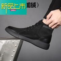 新品上市马丁靴男冬季加绒真皮男士保暖高帮棉鞋潮英伦靴工装雪地靴