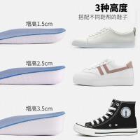 内增高鞋垫男士隐形增高增高垫女式增高鞋垫全垫舒适夏