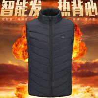 恒温电热马甲男秋冬usb充电加热保暖背心电暖衣服发热智能服装