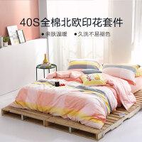 水星家纺 全棉印花四件套北欧简约印花套件学生宿舍床单被套床上用品 格里其