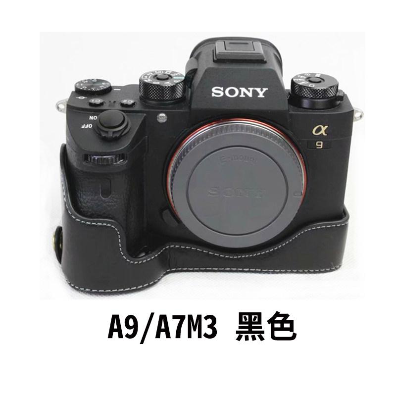 佰卓 索尼微单a6300相机包a6000 A5100 A5000 A6500底座a7II A7M2
