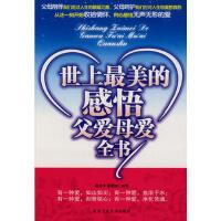 【正版二手书9成新左右】#N/A 蒋光宇,梁素娟著 北京工业大学出版社