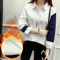 新年特惠2019秋冬新款衬衫女长袖韩版学生宽松白色打底加厚保暖衬衣女 藏青袖子 加绒款