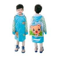 小学生带书包位小孩雨披儿童雨衣男童幼儿园女童宝宝雨衣