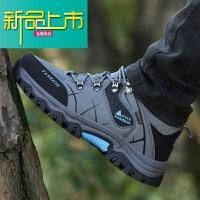 新品上市18秋冬新款男式潮流休闲鞋保暖舒适户外徙步鞋男户外运动登山鞋