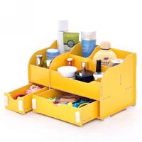 桌面收纳盒 木制抽屉式梳妆台化妆收纳盒实用二代DIY一大一小A款双抽屉木质收纳盒 化妆品收纳盒
