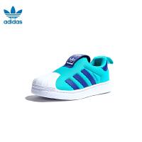 【超品价:279元】阿迪达斯adidas童鞋新款儿童跑步鞋男童SUPERSTAR 360 C运动鞋 (5-10岁可选)